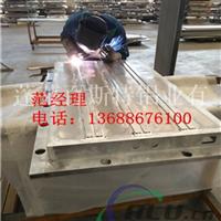 铝合金电池箱焊接、铝合金电池箱焊接