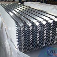 铝镁锰合金铝板 屋面专用瓦楞板