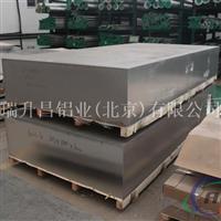 6061T6合金铝板 北京切割