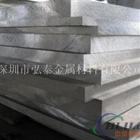 7075超厚铝板 航空铝板