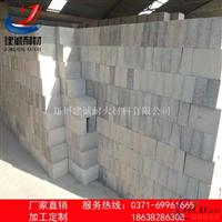 氧化锌回转窑用磷酸盐砖耐磨砖