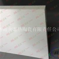 高铝硅酸铝纤维板