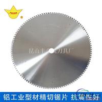 铝合金型材锯片 切铝专用薄锯片405