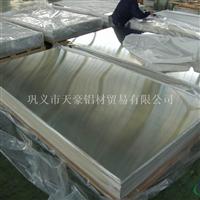 巩义市铝板生产厂家
