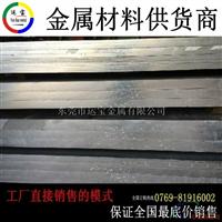 2024高精度铝合金 2024铝板报价价格