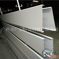 大慶長條形鋁扣板天花 條形狀鋁扣板吊頂