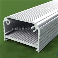 LED灯铝散热器研发 铝合金电子设备散热片