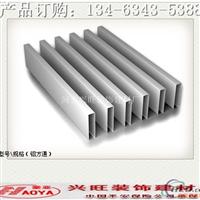 豪亚铝方通装饰 较新产品【铝方通】规格定制