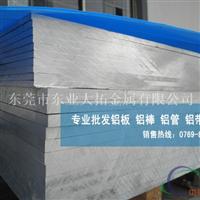 进口高硬度铝板 AA7075铝板厂家