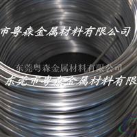 供应:螺丝专用7050铝线 西南超镜面1070铝板