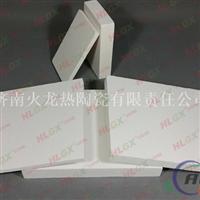 标准硅酸铝纤维板