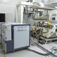 NOS40辊筒电加热油炉