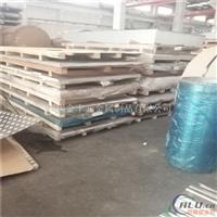 管道保温铝板  铝板 5052 3003 1060