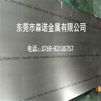 2024高耐磨铝板 2024铝板成分