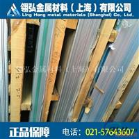 LF4鋁板(高硬力)LF4鋁合金