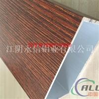4D手感木纹铝方通  通用型材