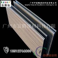 木纹铝方通u型20x80吊顶天花管价格