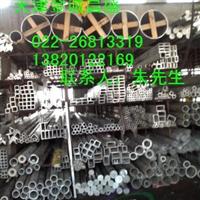 6061大口径厚壁铝管湛江挤压铝管