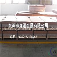 5083铝板厂价直销