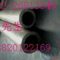 6061大口径厚壁铝管镇江挤压铝管