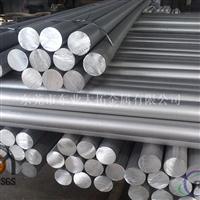 进口高硬度铝棒 6063铝合金棒
