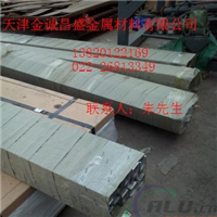 6061大口徑厚壁鋁管唐山擠壓鋁管