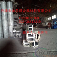 6061大口径厚壁铝管包头挤压铝管