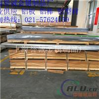 6063O热轧铝板厂家批发