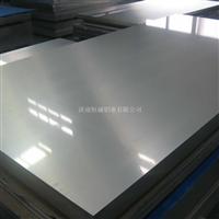 厂家供应 汽车油箱用铝板 3003铝板