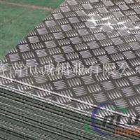 厂家供应 3003铝板 五条筋花纹铝板