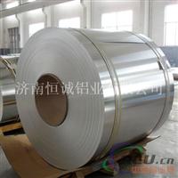 厂家供应 0.5mm铝卷 铝卷板 铝板材