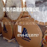 6063铝板材质单