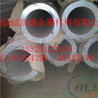 6061大口径厚壁铝管常德挤压铝管
