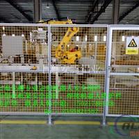 铝合金安全围栏安全防护栏