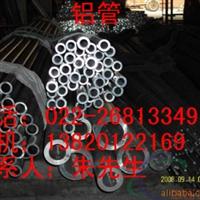 6061大口径厚壁铝管石家庄挤压铝管