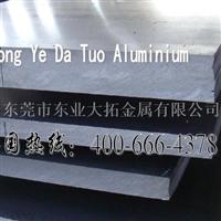進口6013鋁板