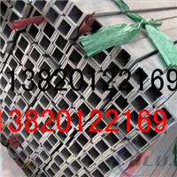 6061大口径厚壁铝管泰州挤压铝管