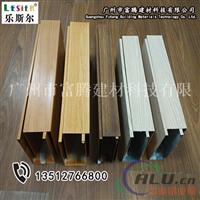 广州天花管吊顶60x80木纹u型铝方通
