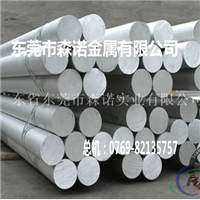 5083铝板什么用途