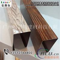 上海餐厅吊顶木纹u型铝方通报价单