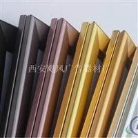 开启边框型材厂家铝合金边框型材