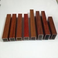 木纹铝方通铝方管多少钱