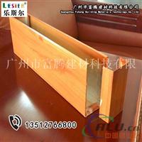 广州50x50或50x60木纹铝方通价格