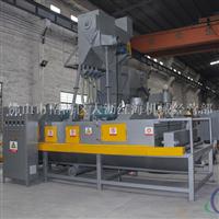 铝板喷砂机通过式抛丸机氧化皮处理喷砂机