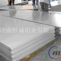 热销 1060纯铝板 铝卷板