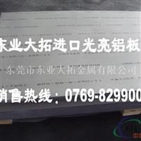 进口耐磨铝板 6063铝板密度