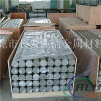 阳极氧化国标铝棒6063 网纹拉花加工铝棒