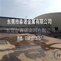 2017t4铝管用途