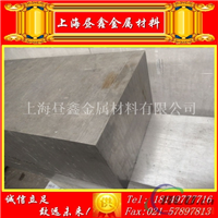 厂家直销2219硬质铝板 高强度铝材