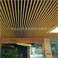 u型铝方通厂家 木纹铝方通顶 天花幕墙